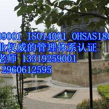西安纸业ISO9001体系认证专业权威兴原认证