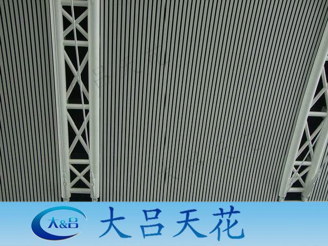 S型高边防风铝扣板、加油站专属扣板、大吕价格实惠、直销生产商