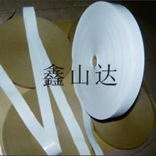 鑫山达包装材料加工定制无硫纸带