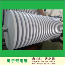 鑫山达生产—淋膜纸离型纸无硫纸插标纸防绣纸牛皮纸图片