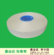 鑫山达生产—PCB专用纸无硫纸医用纸离型纸电子离型膜图片