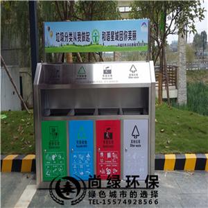 尚绿环保豪华分类垃圾桶