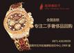 昆明手表回收宝玑机械表高价回收