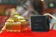 上海世博徽宝和玺市场价格行情