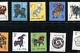 十二生肖邮票拍卖交易记录是多少钱