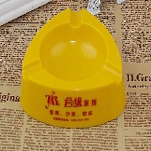 广告烟灰缸水晶烟灰缸礼品烟灰缸定做图片