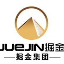 上海申请Q板挂牌费用及及流程代办