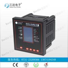 深圳三达YNRW-12000开关柜无线测温装置图片