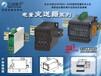 三达电子MT194-BS4Q无功功率变送器终身保修