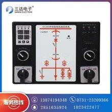 三达电子DN-E800开关柜智能操控装置安全可靠特价包邮