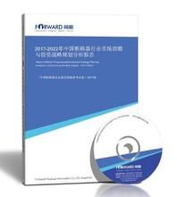 断路器行业市场分析报告