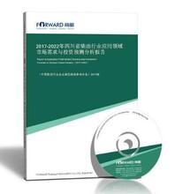 四川省柴油行业应用领域预测分析报告