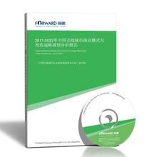 工程技术研究中心发展模式分析报告