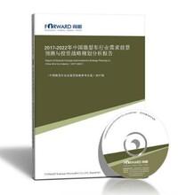 新能源项目商业计划书