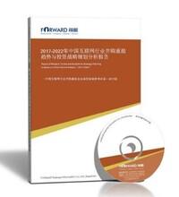 互联网行业并购重组市场分析报告