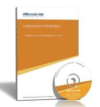 中国家纺项目可行性研究报告