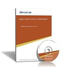 二维码项目商业计划书
