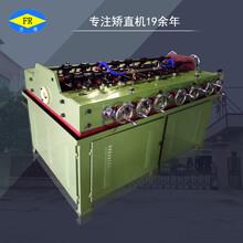 广东潮州市精密铁管14辊轮矫直机图片