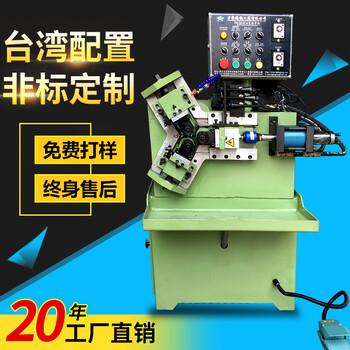 FR-60×60型三轴油压铝管外螺纹滚牙机99热最新地址获取商