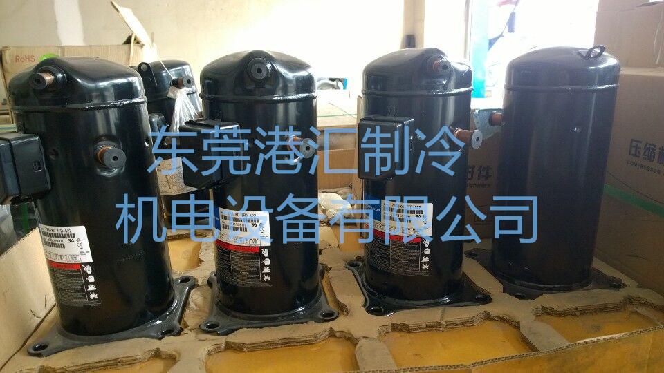 东莞直销美国原装谷轮zr34k3-pfj-522涡旋式3匹商用制冷压.