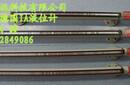 武汉顶装式磁翻板液位计,深圳德国IA液位计一级代理