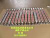 西安侧装/顶装磁翻板液位计,西安BUWZ防爆电加热液位计,