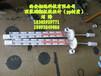 西安化工储罐防腐四氟液位计,智能高清度HART磁致伸缩液位计