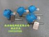 西安磁翻板液位計配件干簧管磁控開關K-01,K-02,K-03,K-04報價
