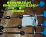 西安连杆浮球液位开关,西安插入式液位计,西安超滤水箱液位计