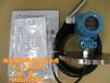陕西数显投入式静压液位变送器