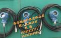 西安水箱,水池专用线缆投入式液位计变送器厂家直销