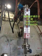 武汉加药设备液位计,锅炉水位计,油罐液位仪厂家