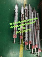 UHF西安相远专业生产磁翻板液位计品质高,价格优惠