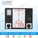 广东最新批发价格BS-CX70开关柜智能操控装置