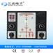 LK-K830开关柜智能操控装置设计原理
