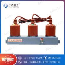 DTBP-II-A-12.7三相组合式过电压保护器价格优惠