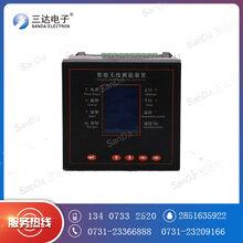 GQ-1012无线测温装置安装方便