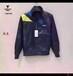 品牌运动服装尾货-正品运动服装批发批发,品牌运动服装尾货批发