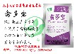 江苏扬州怎么发酵处理豆渣来喂鸡,发酵豆渣喂鸡技术