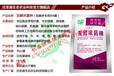 重庆大渡口发酵床养鸡能赚钱吗,发酵床菌种价格
