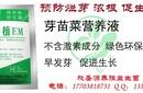 陕西西安种植猕猴桃叶面肥选什么产品好