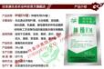 陕西汉中EM菌原露能不能用在猕猴桃种植上面做有机肥