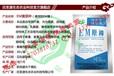 广东东莞改善鱼塘水质用水产EM菌效果怎么样,水质改良剂