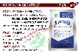 浙江湖州使用鸭粪给小龙虾肥水行不,鸭粪肥水技术