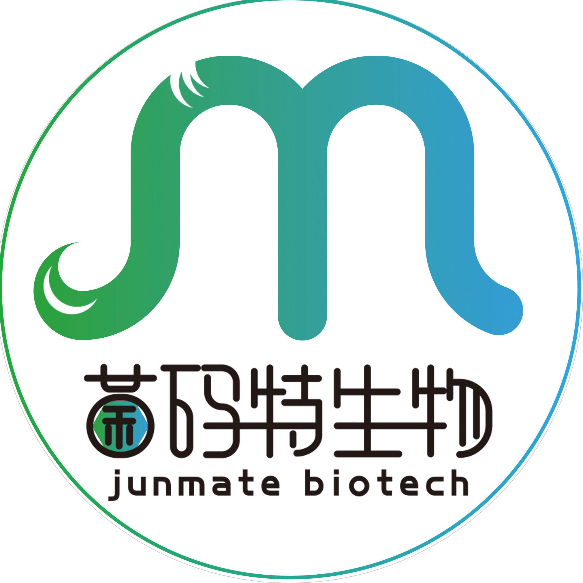 河南菌码特生物科技有限责任公司