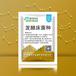 福建泉州用发酵床技术养猪节省养殖成本