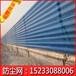 克拉瑪依哪里有賣防風抑塵網的A白堿灘防風抑塵網A廠家直供新疆
