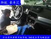 曲靖御航奥迪Q3全景记录仪360度到车辅助监控全景导航解码一体机