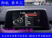云南御航豪车汇原车屏幕升级导航360全景宝马2系行车记录仪