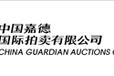 乾隆康熙雍正官窑瓷器市场价格与2016年拍卖市场行情